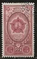 Russie 1949 N° Y&T :  1385 Obl. - 1923-1991 URSS