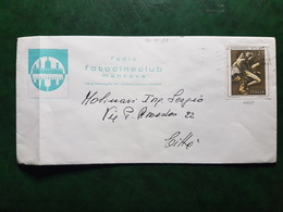 (8268) ITALIA STORIA POSTALE 1973 - 6. 1946-.. Repubblica