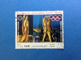 YAR 1 3/4 B GIOCHI OLIMPICI MONACO 1972 NATIONAL THEATRE VERDI OTHELLO - Summer 1972: Munich