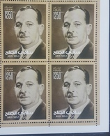 Lebanon 2018 NEW MNH Stamp - Sami Solh - Corner Blk/4 - Lebanon