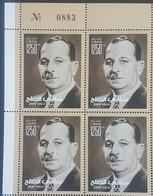 Lebanon 2018 NEW MNH Stamp - Sami Solh - Corner Blk/4 With Plate Ctrl Number - Lebanon