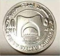 Syria NEW 2019 Coin UNC - 50 Livres (The Highest Value Till Now) - Syrie