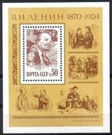 1983 Mi.Bl.165 (**) - 1923-1991 URSS