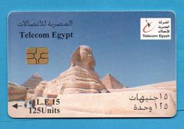 EGYPT  Chip Phonecard - Egypt