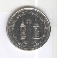 10 Baht Thaïlande 1981 Anniversaire Du Règne De Rama IX - Thaïlande