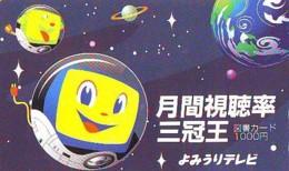 Carte Prépayée Japon * ESPACE (977)  * GLOBE * SATELLITE * TERRESTRE * MAPPEMONDE  Karte PREPAID CARD JAPAN - Espace