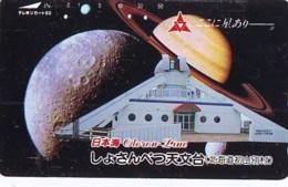 Télécarte Japon * ESPACE (978)  GLOBE * SATELLITE * TERRESTRE * MAPPEMONDE Telefonkarte Phonecard JAPAN - Espace