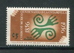 MEXIQUE- Y&T N°651- Neuf Avec Charnière * - Mexico