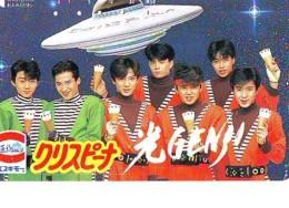 Télécarte Japon *  ESPACE (981)  GLOBE * SATELLITE * TERRESTRE * MAPPEMONDE Telefonkarte Phonecard JAPAN - Espace