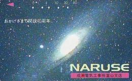 Télécarte Japon *  ESPACE (982)  GLOBE * SATELLITE * TERRESTRE * MAPPEMONDE Telefonkarte Phonecard JAPAN - Espace