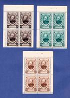 BLOC 3 BLOCS PATRIOTIQUE GENERAL JOFFRE SOUSCRIPTION NATIONALE BLOC - Sheetlets