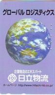 Télécarte Japon *  ESPACE (996)  GLOBE * SATELLITE * TERRESTRE * MAPPEMONDE Telefonkarte Phonecard JAPAN - Espace