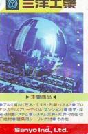Télécarte Japon *  ESPACE (997)  GLOBE * SATELLITE * TERRESTRE * MAPPEMONDE Telefonkarte Phonecard JAPAN - Espace