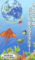 Télécarte Japon *  ESPACE (998)  GLOBE * SATELLITE * TERRESTRE * MAPPEMONDE Telefonkarte Phonecard JAPAN - Espace