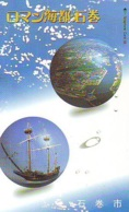 Télécarte Japon *  ESPACE (1000)  GLOBE * SATELLITE * TERRESTRE * MAPPEMONDE Telefonkarte Phonecard JAPAN - Espace