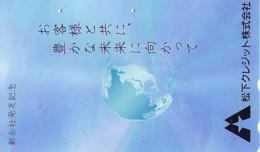 Télécarte Japon *  ESPACE (1001)  GLOBE * SATELLITE * TERRESTRE * MAPPEMONDE Telefonkarte Phonecard JAPAN - Espace