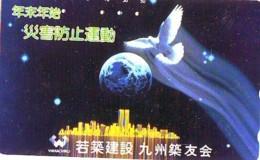 Télécarte Japon *  ESPACE (1003)  GLOBE * SATELLITE * TERRESTRE * MAPPEMONDE Telefonkarte Phonecard JAPAN - Espace