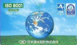Télécarte Japon *  ESPACE (1005)  GLOBE * SATELLITE * TERRESTRE * MAPPEMONDE Telefonkarte Phonecard JAPAN - Espace