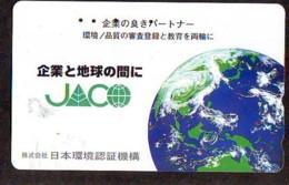 Télécarte Japon *  ESPACE (1008)  GLOBE * SATELLITE * TERRESTRE * MAPPEMONDE Telefonkarte Phonecard JAPAN - Espace