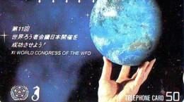 Télécarte Japon *  ESPACE (1011)  GLOBE * SATELLITE * TERRESTRE * MAPPEMONDE Telefonkarte Phonecard JAPAN - Espace
