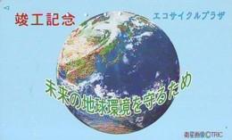 Télécarte Japon *  ESPACE (1012)  GLOBE * SATELLITE * TERRESTRE * MAPPEMONDE Telefonkarte Phonecard JAPAN - Espace