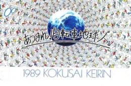 Télécarte Japon * 110-65285 * ESPACE (1014) GLOBE * SATELLITE * KEIRIN * MAPPEMONDE Telefonkarte Phonecard JAPAN - Espace