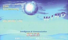 Télécarte Japon * * ESPACE (1016)  GLOBE * SATELLITE * TERRESTRE * MAPPEMONDE Telefonkarte Phonecard JAPAN - Espace
