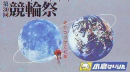 Télécarte Japon * * ESPACE (1017)  GLOBE * SATELLITE * TERRESTRE * MAPPEMONDE Telefonkarte Phonecard JAPAN - Espace