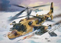 1954268KAMOV KA-50 HOKUM (REPRO) - Elicotteri