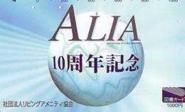 Carte Prépayée Japon * ESPACE (1018)  GLOBE * SATELLITE * TERRESTRE * MAPPEMONDE  Karte PREPAID CARD JAPAN - Espace