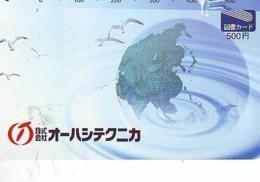 Carte Prépayée Japon * ESPACE (1020)  GLOBE * SATELLITE * TERRESTRE * MAPPEMONDE  Karte PREPAID CARD JAPAN - Espace