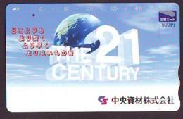 Carte Prépayée Japon * ESPACE (1023)  GLOBE * SATELLITE * TERRESTRE * MAPPEMONDE  Karte PREPAID CARD JAPAN - Espace