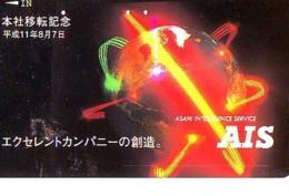Télécarte Japon * * ESPACE (1025)  GLOBE * SATELLITE * TERRESTRE * MAPPEMONDE Telefonkarte Phonecard JAPAN - Espace