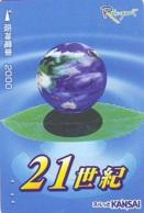 Carte Prépayée Japon * ESPACE (1026)  GLOBE * SATELLITE * TERRESTRE * MAPPEMONDE  Karte PREPAID CARD JAPAN - Espace