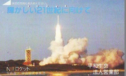 Télécarte Japon * * ESPACE (1033)  GLOBE * SATELLITE * TERRESTRE * MAPPEMONDE Telefonkarte Phonecard JAPAN - Espace