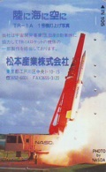 Télécarte Japon * * ESPACE (1034)  GLOBE * SATELLITE * TERRESTRE * MAPPEMONDE Telefonkarte Phonecard JAPAN - Espace