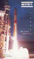 Télécarte Japon * * ESPACE (1035)  GLOBE * SATELLITE * TERRESTRE * MAPPEMONDE Telefonkarte Phonecard JAPAN - Espace