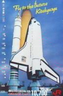 Carte Prépayée Japon * ESPACE (1040) LAUNCHING * GLOBE * SATELLITE * TERRESTRE * MAPPEMONDE  Karte PREPAID CARD JAPAN - Espace