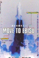 Carte Prépayée Japon * ESPACE (1041) LAUNCHING * GLOBE * SATELLITE * TERRESTRE * MAPPEMONDE  Karte PREPAID CARD JAPAN - Espace