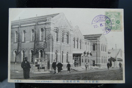 CPA Japon Vintage Postcard Japan Hakodate Hokkaido 1916  View Of - Autres