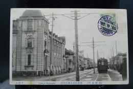 CPA Japon Vintage Postcard Japan Hakodate Hokkaido View Of Tramway 1916 - Japon