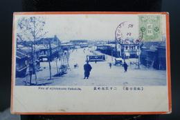 CPA Japon Vintage Postcard Japan Hakodate Hokkaido View Of Nijikkensaka Tramway 1916 - Japon