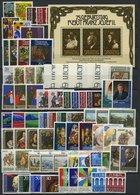 SAMMLUNGEN **, Komplette Postfrische Sammlung Liechtenstein Von 1981-90, Prachterhaltung - Liechtenstein
