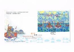 Hong Kong - FDC - Dragon Boat Race - Australian Joint Issue - 2001 - 1997-... Regione Amministrativa Speciale Della Cina