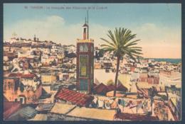 Maroc TANGER - Tanger