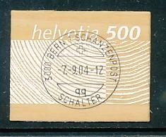 SCHWEIZ Mi. Nr. 1889 Rohstoff Schweizer Holz - Used - Schweiz