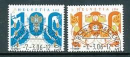 SCHWEIZ Mi. Nr. 1954-1955 La Chaux-de-Fonds, Hauptstadt Des Jugendstils - Used - Gebraucht