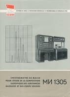 Expo '58 Folder Rusland: Spectometre De Masse Pour L'etude De La Composition Isotopique Des Substances Gazeuses Et ... - Sciences & Technique
