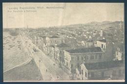 Grece SALONIQUE Rue Parallèle - Griechenland