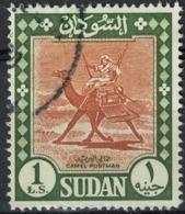 Soudan 1975 Used Camel Postman Camelus Dromedarius Dromadaire - Soudan (1954-...)